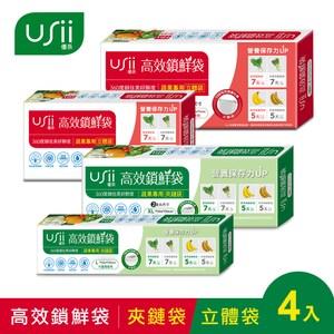 USii高效鎖鮮袋-夾鏈袋+立體袋(4入組)