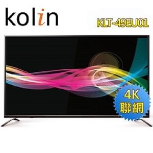 歌林 Kolin  49吋4K聯網液晶顯示器+視訊盒 KLT-49EU01