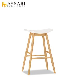 ASSARI-凱絲高吧椅(寬50x深41x高72.5cm)