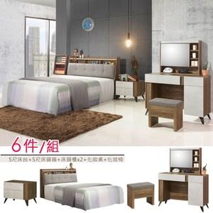 Homelike 席卡臥室六件組-雙人5尺