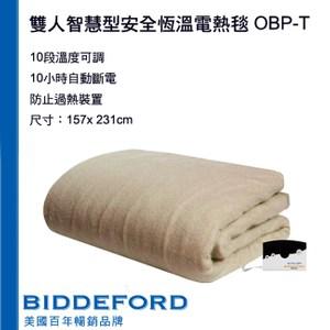 【BIDDEFORD】雙人智慧型安全恆溫電熱毯 OBP-T
