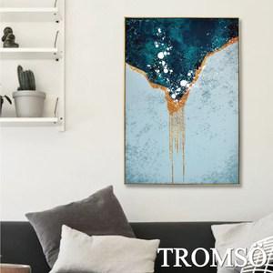 TROMSO北歐風尚板畫有框畫-藍調沙金40X60CM