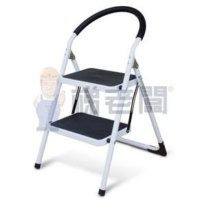 【梯老闆】雙階摺疊梯凳/ 踏階梯(踩踏高度48公分/ 摺疊收納/ 居家使用)2階
