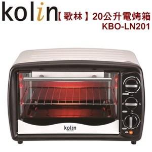 歌林20公升電烤箱KBO-LN201