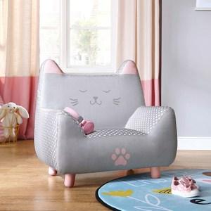 林氏木業童趣貓咪可拆洗兒童迷你單人沙發EA1K-灰粉色