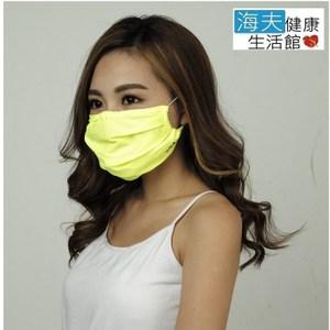 【海夫】HOII SunSoul 后益 先進光學 涼感 防曬 口罩紅