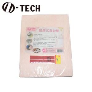 【U-TECH 優鐵客】拋棄式吸油棉(粉) 50*40 10片