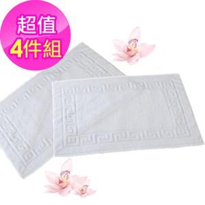 【花季】典雅風情-純白五星飯店級浴室踏墊x4件組(73x52cm/375G)