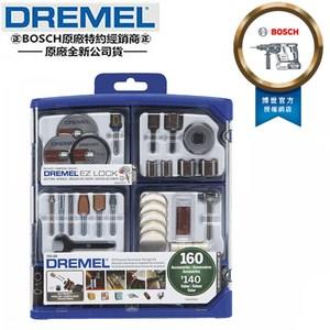 美國 Dremel 精美牌 710-08 通用豪華106 刻磨 套裝組