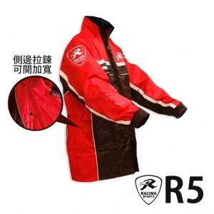 【天德牌】R5多功能兩件式護足型風雨衣(上衣輕薄 側開背包版)紅【XL】165~170cm