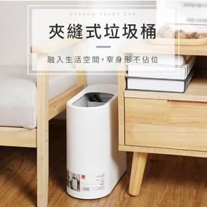 【IDEA】雙層手提夾縫式垃圾桶白色