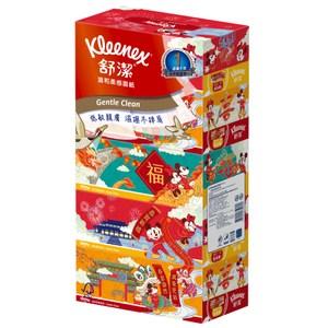 舒潔新春盒面迪士尼春聯限定款160抽x5盒x10串
