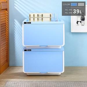 【收納屋】OPEN直取式收納箱(39L/個)(三入/組)水藍*3