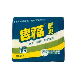 皂福肥皂 200gx3