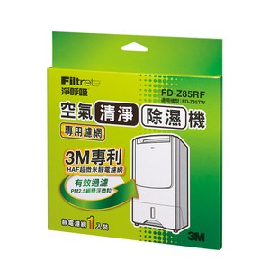 3M FD-Z85RF除濕輪式空氣清淨除濕機專用濾網