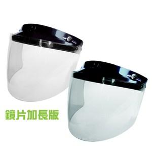 RACE TECH 耐磨抗UV安全帽護目鏡鏡片加長ST-11 (是安全帽用的)灰