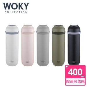【WOKY 沃廚】JIN真瓷系列-輕量隨行陶瓷保溫瓶400ML-升級版灰墨