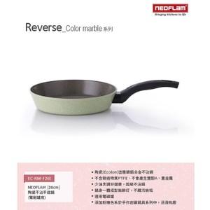 【NEOFLAM】Reverse彩色大理石系列26cm平底鍋