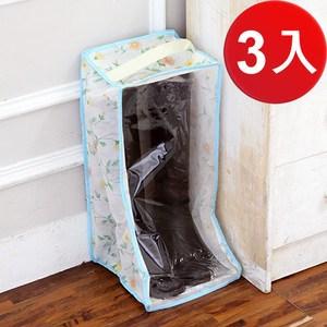 SoEasy 透氣防塵靴子/長靴/雪靴/雨靴收納袋 3入