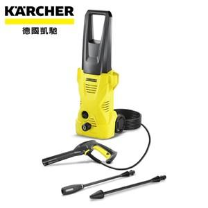 德國凱馳 KARCHER 家用型高壓清洗機K2MX