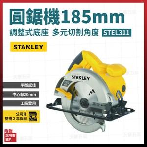 STANLEY 史丹利圓鋸機 STEL311