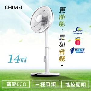 CHIMEI奇美 14吋微電腦ECO遙控DC節能風扇DF-14D600
