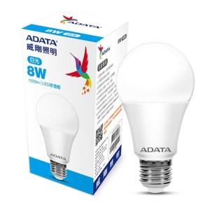 10入組-ADATA威剛 8W大角度LED球泡燈-白光 8W65C