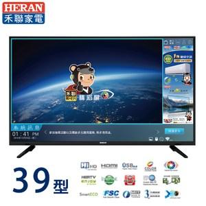 禾聯39型智慧聯網LED液晶顯示器+視訊盒HF-39EA1~含運