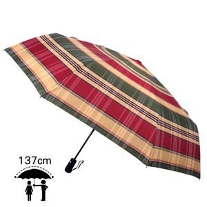 2mm 超大!風潮條紋 超大傘面安全自動開收傘_紅綠