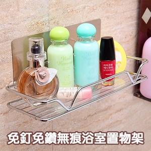 【媽媽咪呀】免釘免鑽無痕浴室置物架/化妝品架(1入)
