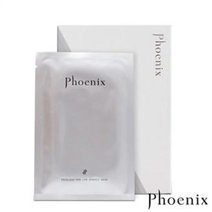 Phoenix 極致撫紋精萃面膜(3片/盒)