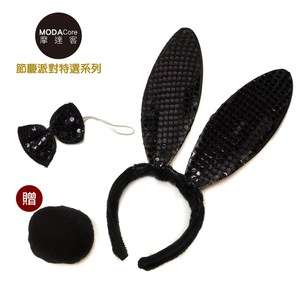 摩達客 萬聖聖誕派對變裝 黑兔耳朵造型髮箍+領結兩入組