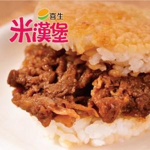 【喜生米漢堡】經典組2盒(3個/盒)和風豬肉
