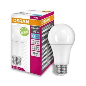 歐司朗9.8W 超廣角LED燈泡 晝白色