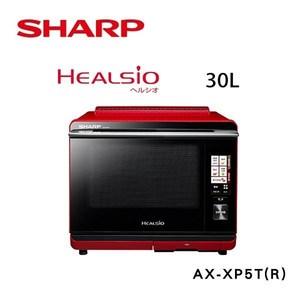 SHARP夏普 30LHealsio水波爐 AX-XP5T 蕃茄紅