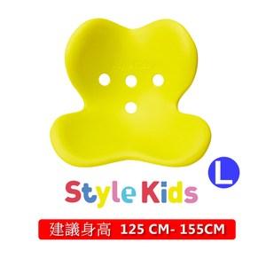 美姿調整椅 大童黃色