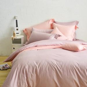 Cozy inn簡單純色-200織精梳棉被套-雙人(多款顏色任選)鋪桑紫