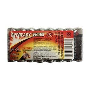 永備碳鋅電池3號6+2入