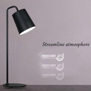 【光的魔法師 Magic Light】北歐現代簡約A6鐵藝桌燈 神秘黑