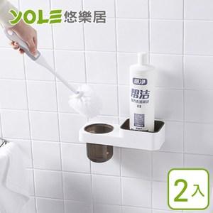 【YOLE悠樂居】無痕貼壁掛浴室清潔馬桶刷-帶置物格(2入)
