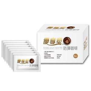 愛米-優享塑防彈咖啡-IM-COFFEE-4盒