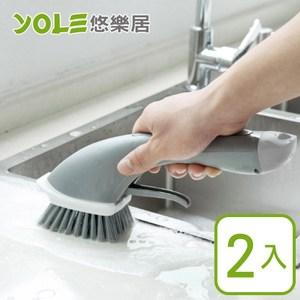 【YOLE悠樂居】廚房浴室磁磚水槽按壓洗劑清潔刷(2入)