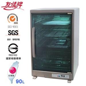 友情牌 90公升四層紫外線烘碗機 PF-6174~台灣製造