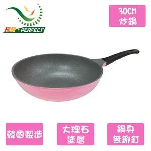 【理想牌】韓國晶鑽不沾炒鍋30cm(IKH-18030-1)