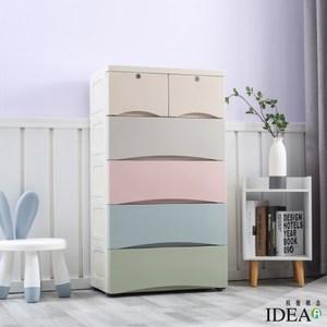 【IDEA】57面寬馬卡龍帶鎖五層收納抽屜櫃/收納櫃(附輪)