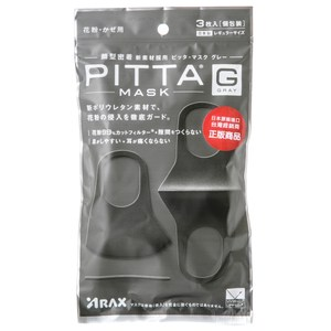 日本 PITTA 高密合可水洗口罩 3入 灰黑色 ARAX
