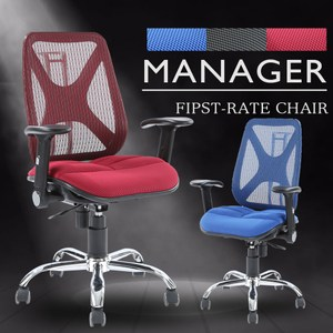 【A1】舒壓氣墊升降椅背鐵腳電腦椅/辦公椅-PU輪-1入(箱裝出貨)黑色