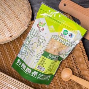 【亨源生機】有機銀耳-乾貨(三袋組)35g/袋