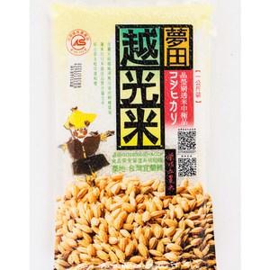 蘭陽五農-夢田越光米 1kg-6入