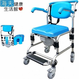 【海夫】杏華 招財貓 U型坐墊 固定式 便器椅 (HT6120)